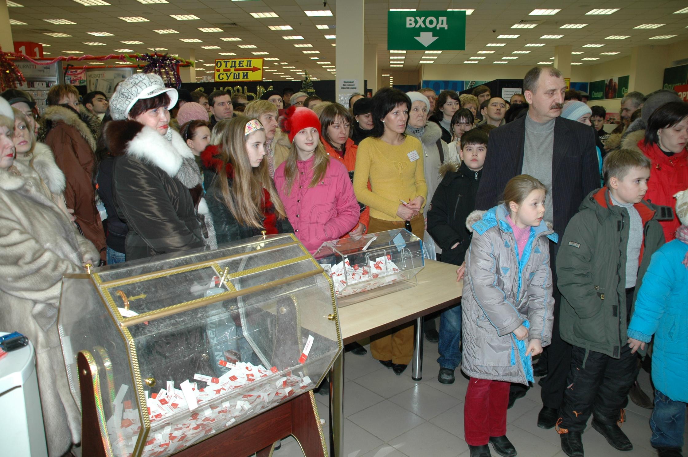 розыгрыш призов тиражной стимулирующей лотереи в ТРЦ